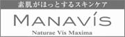 マナビス化粧品